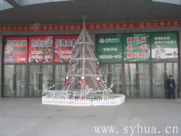 沈阳华府室外圣诞树