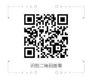 微信截圖_20181129135615.png
