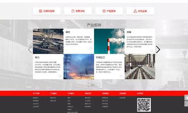 示剑新作!来看中国500强企业的集团官网如何改版,重塑品牌