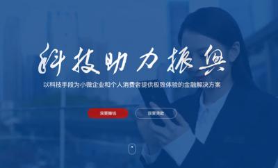 示劍網絡又添力作|遼寧振興銀行全新官網上線
