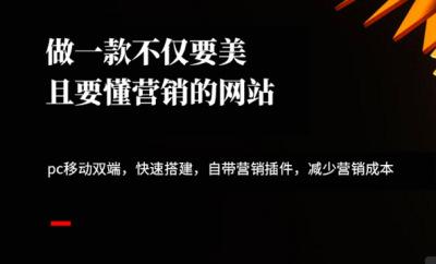 不要让做网站的钱打水漂,沈阳网络公司建议