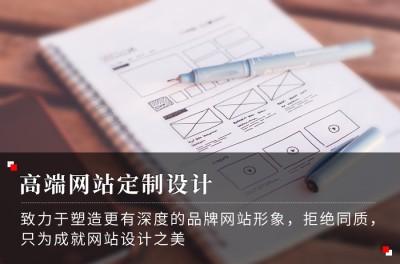沈阳网站建设如何优化新闻内容?